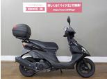 アドレスV125S/スズキ 125cc 愛知県 バイク王 一宮店