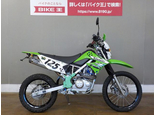 KLX125/カワサキ 125cc 愛知県 バイク王 一宮店