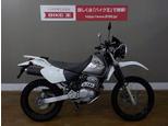 XR250バハ/ホンダ 250cc 愛知県 バイク王 一宮店