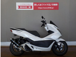 PCX125/ホンダ 125cc 愛知県 バイク王 一宮店