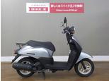 トゥデイ/ホンダ 50cc 愛知県 バイク王 一宮店
