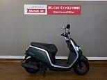 ダンク/ホンダ 50cc 愛知県 バイク王 一宮店