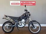 トリッカー/ヤマハ 250cc 愛知県 バイク王 一宮店