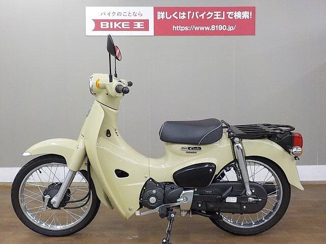スーパーカブ110プロ C110-3 ロゴ入りシートのおしゃれなカブです☆【マル得】 3枚目:C11…