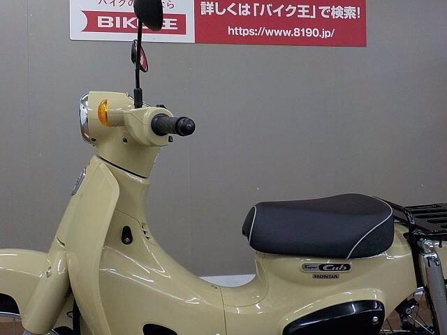 スーパーカブ110プロ C110-3 ロゴ入りシートのおしゃれなカブです☆【マル得】 10枚目:C1…