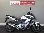 NC700X/ホンダ 700cc 愛知県 バイク王 一宮店