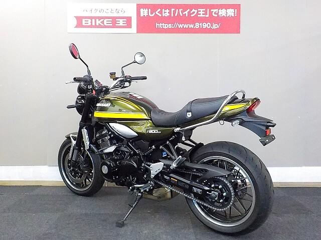 Z900RS Z900RS ノーマル 6枚目:Z900RS ノーマル