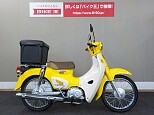 スーパーカブ50/ホンダ 50cc 愛知県 バイク王 一宮店