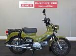 クロスカブ110/ホンダ 110cc 愛知県 バイク王 一宮店