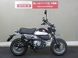 モンキー125/ホンダ 125cc 愛知県 バイク王 一宮店