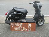 ビーノ/ヤマハ 50cc 京都府 yoshi moto・RC ヨシモト レーシング