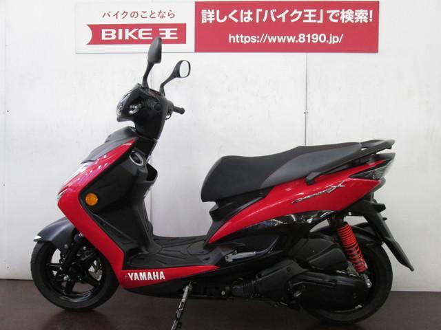 シグナスX SR シグナスX SR インジェクション フルノーマル 安心のフルノーマル車!