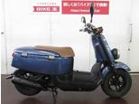 ボックス/ヤマハ 50cc 千葉県 バイク王 GLOBO蘇我店