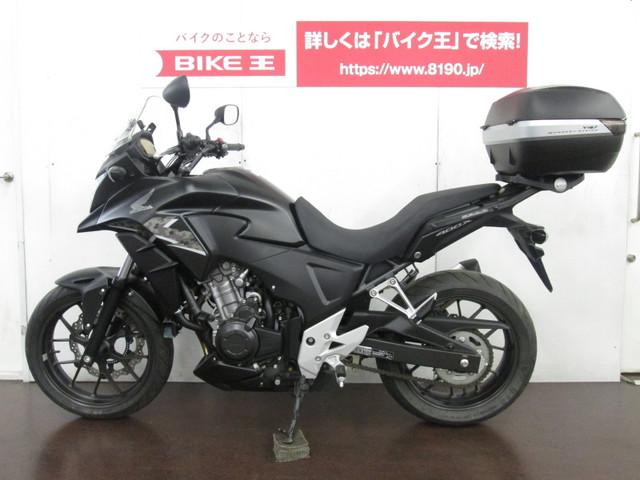 400X 400X ABS GIVIリアボックス付き 便利なGIVI製リアボックス付き!