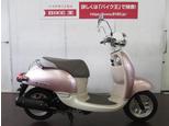 ジョルノ/ホンダ 50cc 千葉県 バイク王 GLOBO蘇我店