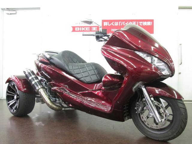 トライク(126〜250cc) (126〜250cc) フォルツァZ MF10 2012製造、MF1…