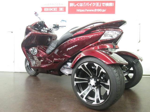 トライク(126〜250cc) (126〜250cc) フォルツァZ MF10 もちろんオーディオも…