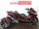 thumbnail トライク(126〜250cc) (126〜250cc) フォルツァZ MF10 カスタム多数のフォル…