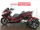 thumbnail トライク(126〜250cc) (126〜250cc) フォルツァZ MF10 キズ、サビ少なめ!印…