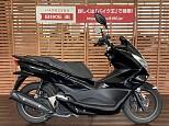 PCX125/ホンダ 125cc 千葉県 バイク王 GLOBO蘇我店