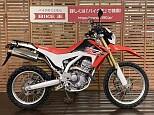 CRF250L/ホンダ 250cc 千葉県 バイク王 GLOBO蘇我店