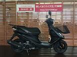 アドレスV125/スズキ 125cc 千葉県 バイク王 GLOBO蘇我店