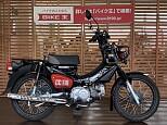クロスカブ110/ホンダ 110cc 千葉県 バイク王 GLOBO蘇我店