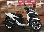 トリシティ/ヤマハ 125cc 千葉県 バイク王 GLOBO蘇我店