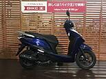 リード125/ホンダ 125cc 千葉県 バイク王 GLOBO蘇我店