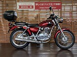 ST250/スズキ 250cc 千葉県 バイク王 GLOBO蘇我店