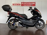 PCX150/ホンダ 150cc 千葉県 バイク王 GLOBO蘇我店