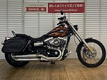FXDWG DYNA WIDEGLIDE/ハーレーダビッドソン 1580cc 千葉県 バイク王 GLOBO蘇我店