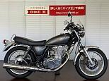 SR400/ヤマハ 400cc 千葉県 バイク王 GLOBO蘇我店