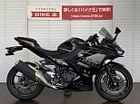 ニンジャ400/カワサキ 400cc 千葉県 バイク王 GLOBO蘇我店