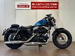 XL1200X SPORTSTER FortyEight/ハーレーダビッドソン 1200cc 千葉県 バイク王 GLOBO蘇我店