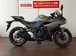 YZF-R3/ヤマハ 320cc 千葉県 バイク王 GLOBO蘇我店
