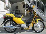 クロスカブ110/ホンダ 110cc 神奈川県 モトガレージ K-max