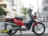 クロスカブ110/ホンダ 110cc 東京都 有限会社 FRAMEWORK