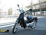 スーパーカブ110/ホンダ 110cc 東京都 有限会社 FRAMEWORK