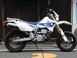 DR-Z400SM/スズキ 400cc 東京都 アシスト