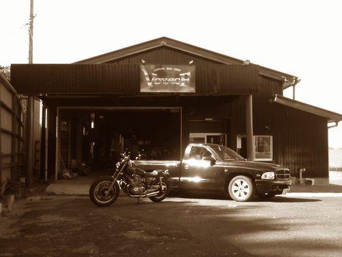 Custom Bike Shop Voyage
