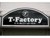 Motor Garege T-Factory
