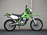 KLX250/カワサキ 250cc 静岡県 ペペモーターサイクルス