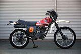 XT250/ヤマハ 250cc 静岡県 ペペモーターサイクルス