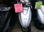 スマートディオ/ホンダ 50cc 東京都 バイクショップ921