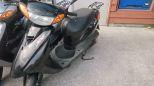 ジョグ/ヤマハ 50cc 東京都 バイクショップ921