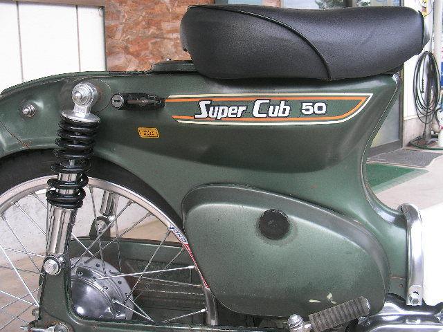 スーパーカブ50 かもめカブ