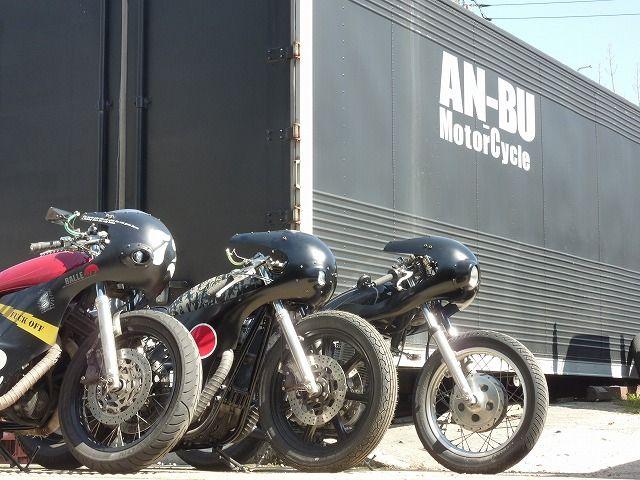 AN-BUcustommotors