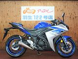 YZF-R25/ヤマハ 250cc 埼玉県 アップル羽生122号バイパス店
