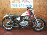 グラストラッカー/スズキ 250cc 埼玉県 アップル羽生122号バイパス店